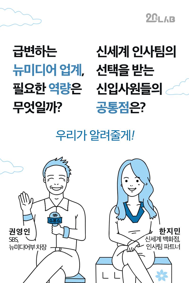 [160811] 덕담파티 표지_권영인 한지민