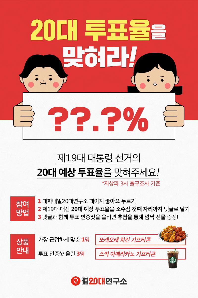 20170508_event%ec%88%98%ec%a0%95