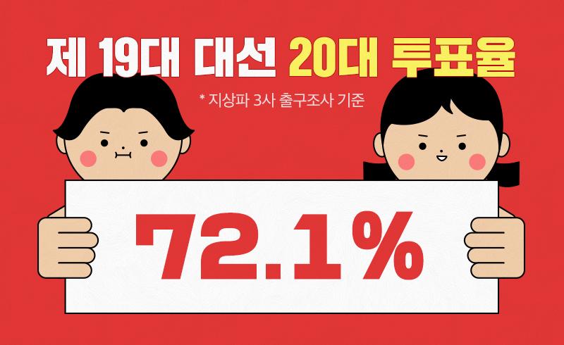 20170508_event_%e1%84%87%e1%85%a1%e1%86%af%e1%84%91%e1%85%ad