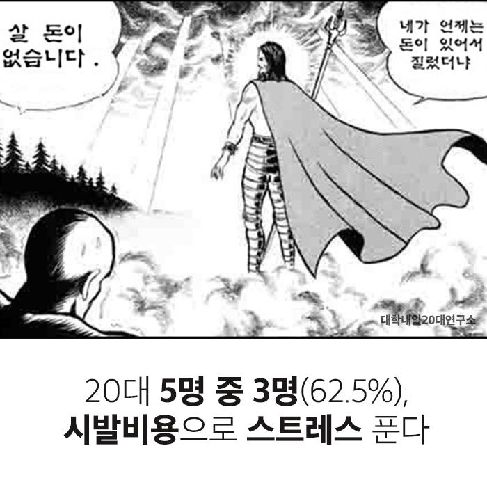 %ec%8a%a4%eb%82%b5-2017-25555555